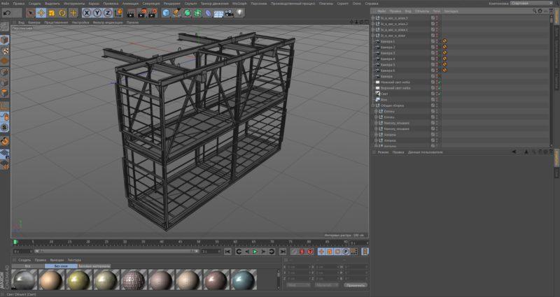 Модель из Компас 3D в CINEMA 4D