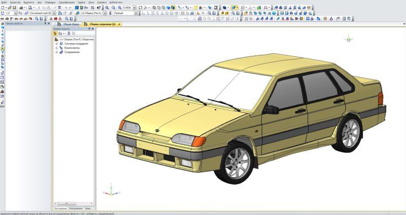 3D модель Компас, Автомобиль в Компас