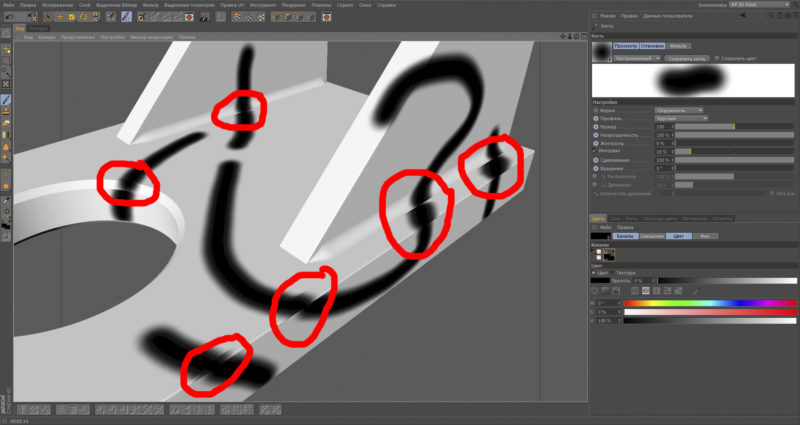 Ошибки проекционной раскраски