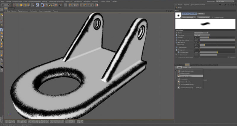Проекционная раскраска модели BodyPaint 3D