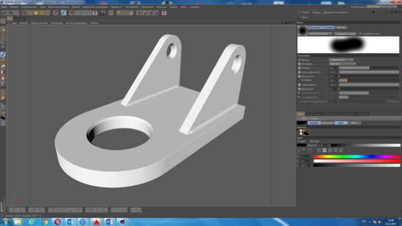 Рисование в BodyPaint 3D