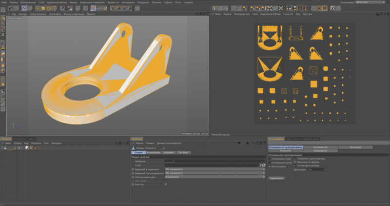 Стандартная UV развёртка модели Компас 3D
