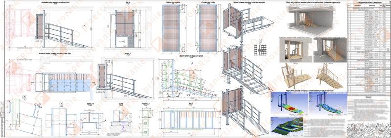 Чертеж конструкций, аксонометрия, металлоконструкции, этажная площадка
